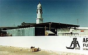 nass_bahrain